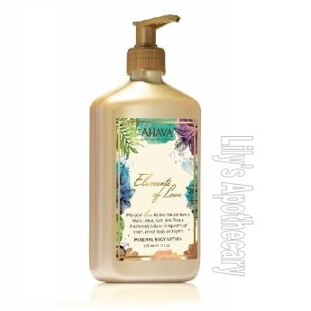 A Limited Edition Decorative Body Lotion