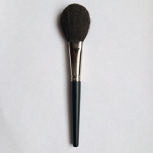 Makeup Brush for Blush & Bronzer